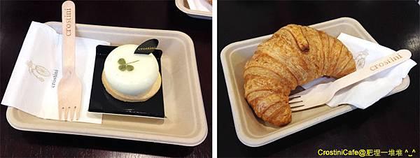 Crostini Cafe