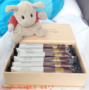 TonyWong雪茄