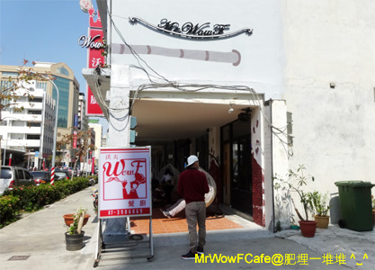 Mr Wow F Cafe