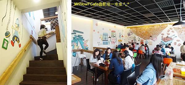 Mr Wow F Cafe