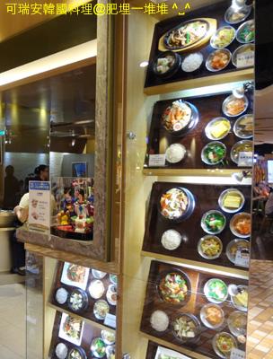 可瑞安韓國料理