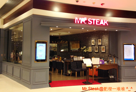 Mr Steak