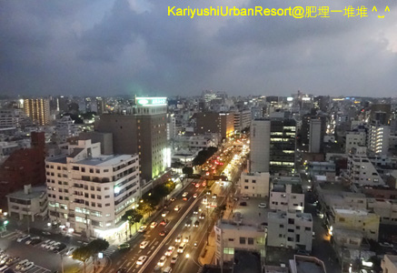 Kariyushi Urban Resort Naha