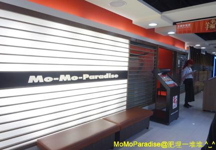 Mo Mo Paradise
