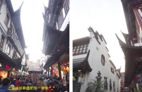 上海城隍廟