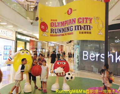 Running M&Ms