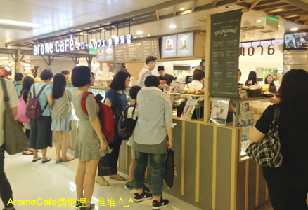 東海堂cafe