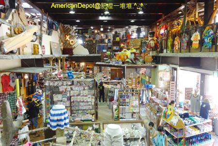 AMERICAN DEPOT