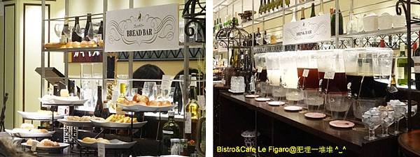 BISTRO & CAFE Le FIGARO
