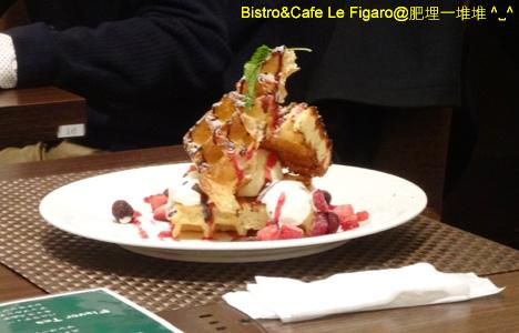 BISTRO & CAFE Le FIGARO