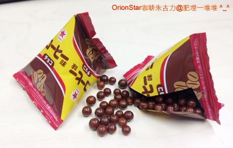 OrionStarChoco