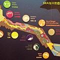SEA海洋館