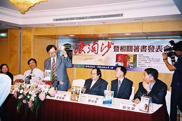 2005.5.17國賓大飯店.JPG