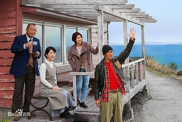 不思議的海岬咖啡屋.jpg