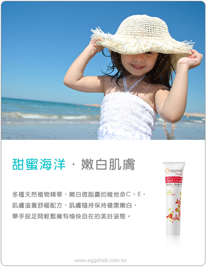 eggshellVerda_HandCream_500.jpg