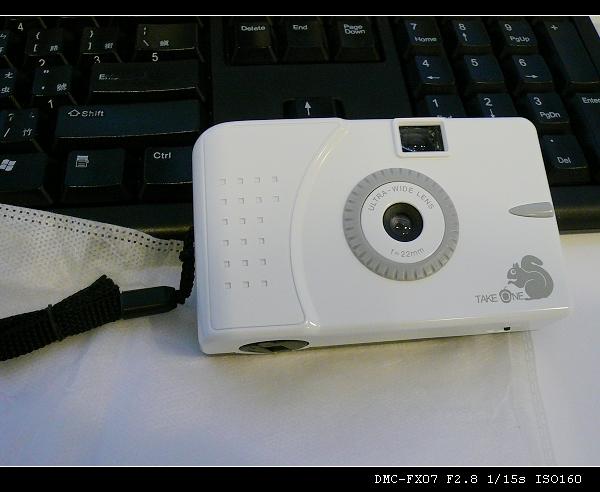 P1040735.jpg