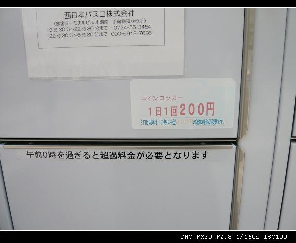 103_0764.jpg