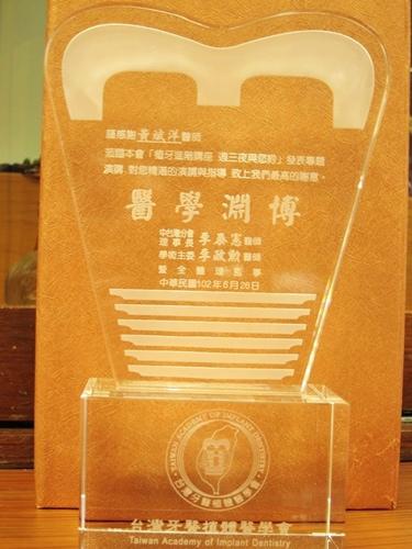 文盛客製化獎盃4