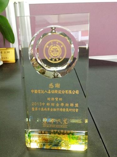 文盛客製化獎盃2