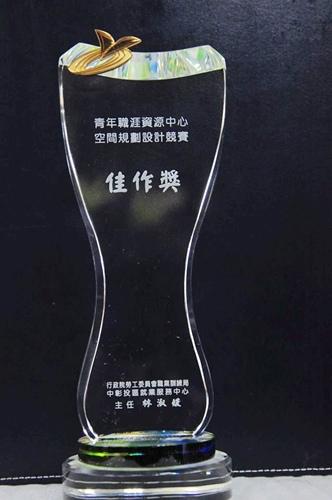 文盛客製化獎盃5