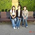 Anita & me & Vicky