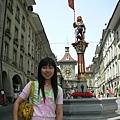 Zahringen Fountain