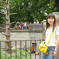 Bear Pits 熊公園