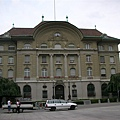Bern (73).JPG