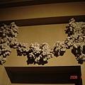Chatsworth 班遊 (91).jpg