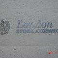 London 證券交易所