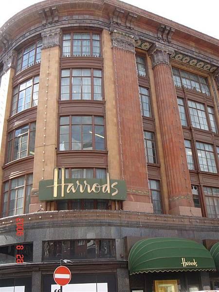 哈洛德百貨公司