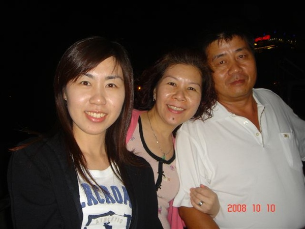 我 & 媽咪 & 爸