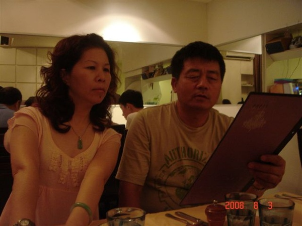 研究menu ing