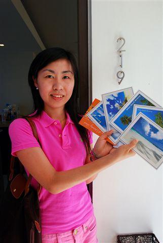 寄明信片回台灣