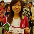 我的機票 & Passport