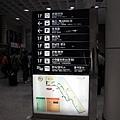 韓國濟州國際機場