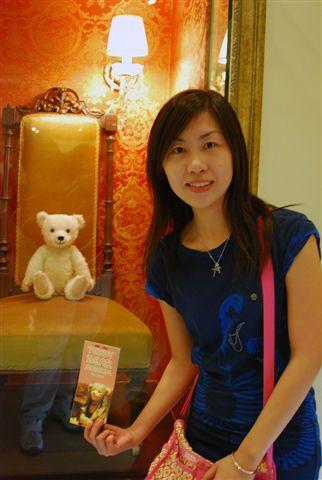 """韓劇""""宮""""男主角抱在手上的泰迪熊"""
