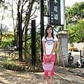 2009.05.29 內灣 030.jpg