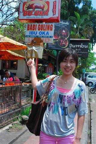 Bali (54).jpg