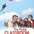 TheFlyingClassroom海報.j