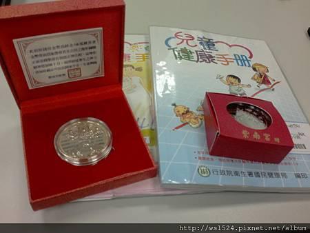 龍年金幣+銀幣
