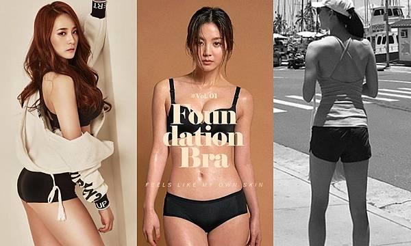 佔領IG的韓國3大健身女神絕對要關注.jpg