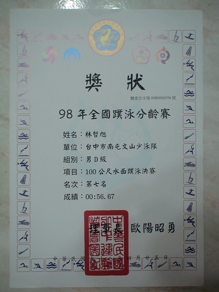 DSC02888.JPG