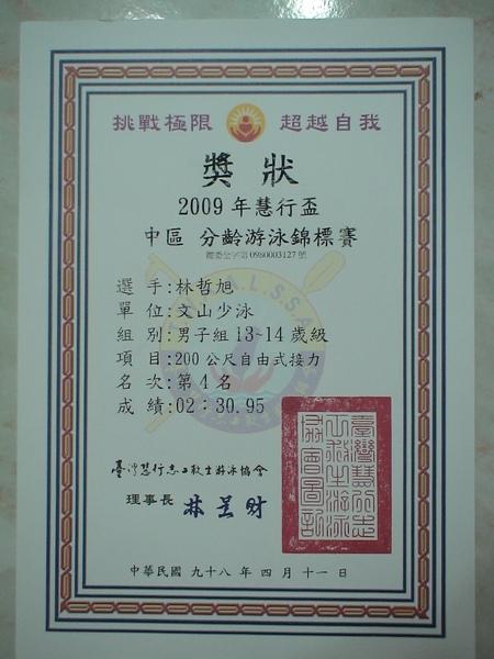 DSC02891.JPG