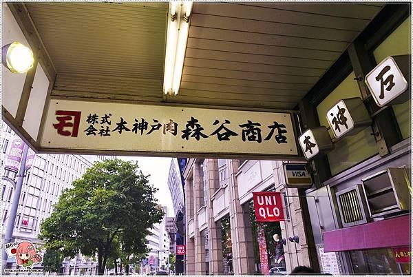 D.森谷商店02.JPG