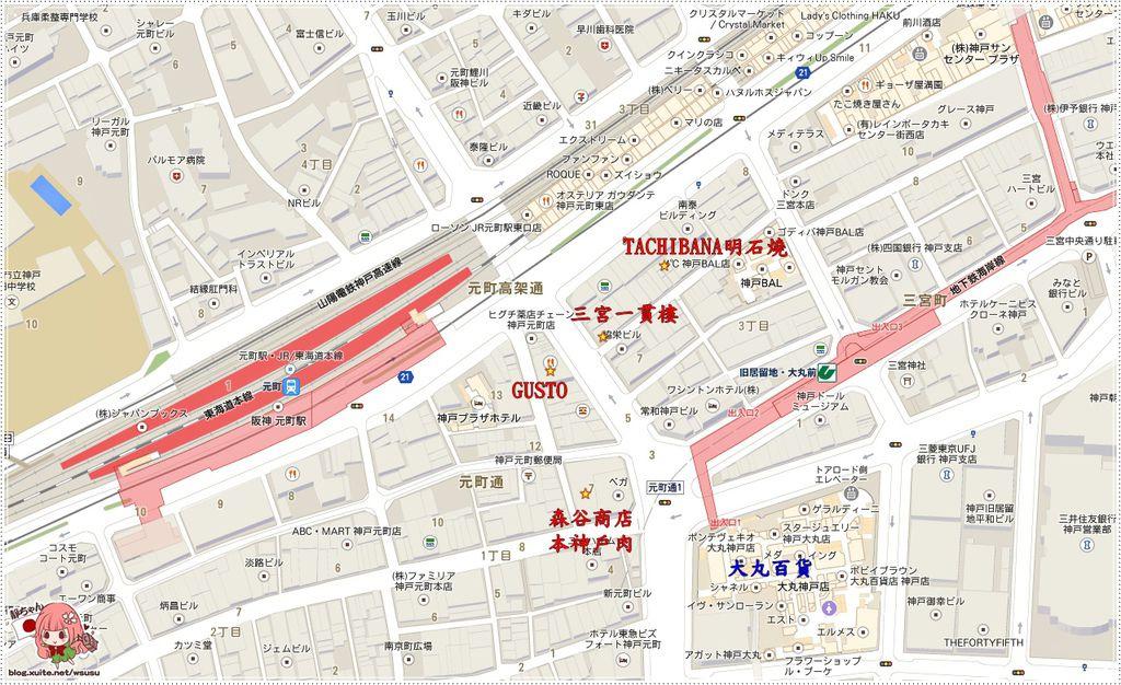 元町站MAP.jpg