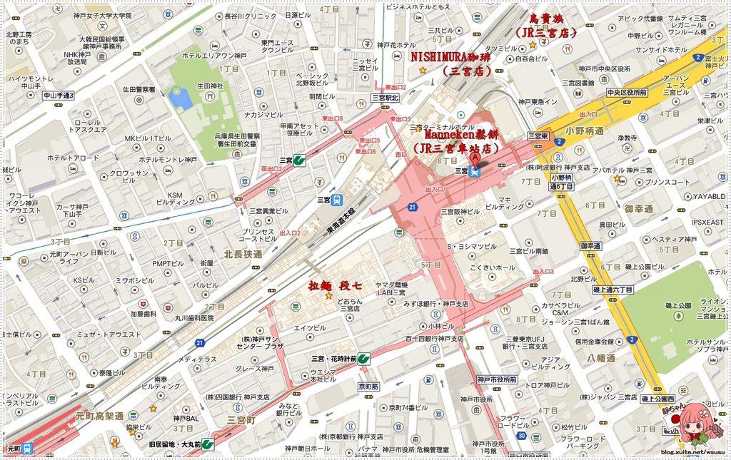 三宮站MAP.jpg