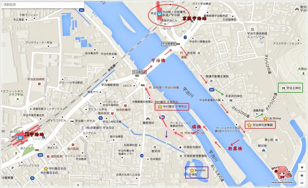 宇治map.jpg