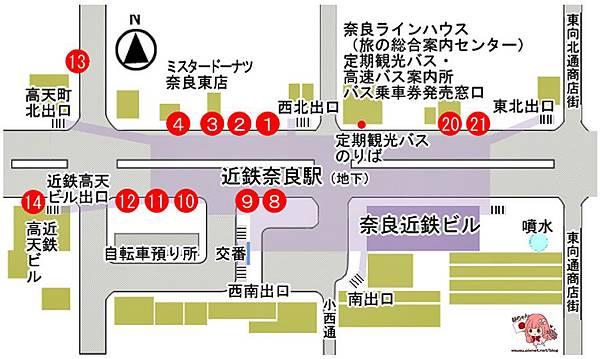 奈良巴士搭車處.jpg