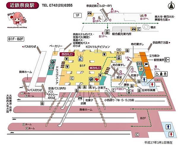近鐵奈良站內圖.jpg